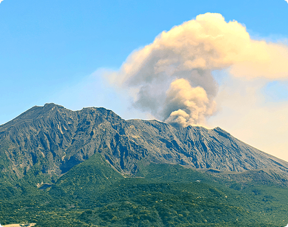 火山火口に、近計製品