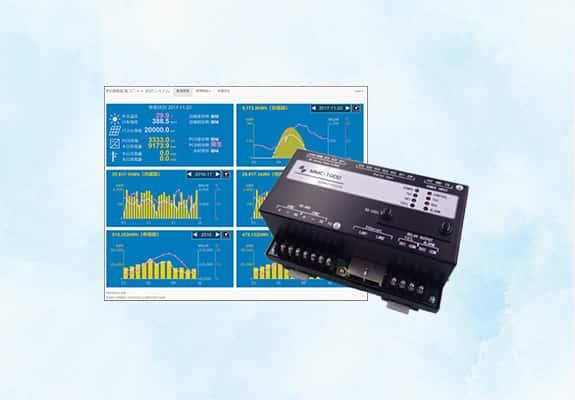 再生可能エネルギーの監視・制御で創エネ
