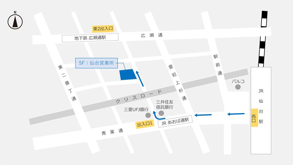 仙台営業所地図