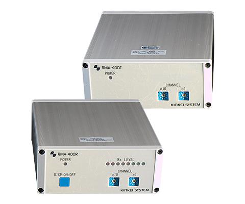 超低消費電力型400MHz無線機(RMA-400T/400R)