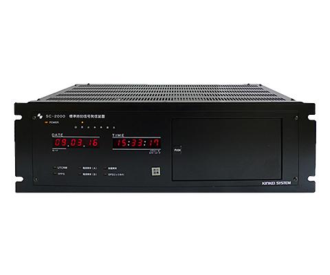 標準時刻信号発信装置-SC-2000/3000  image01