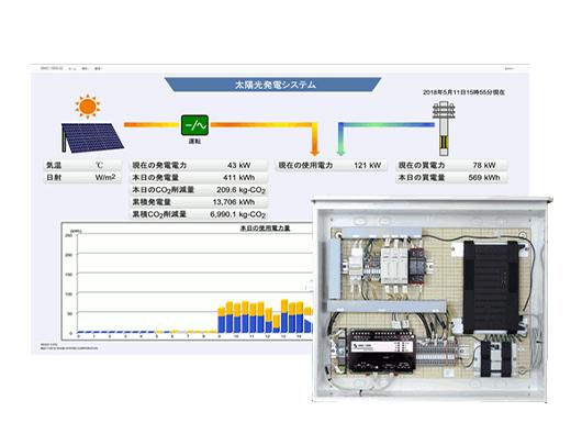 自家消費太陽光制御システム導入(板金工場様)