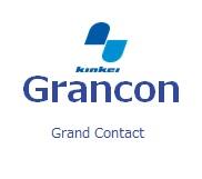 来訪者受付予約システム-Grancon image01